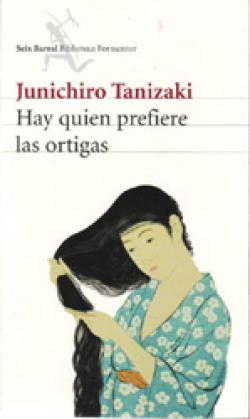 Tanizaki
